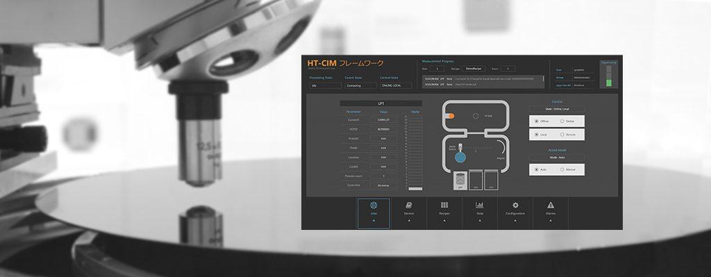 半導体装置用HTCIMソフトウェアTOP